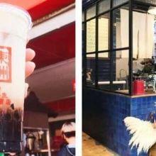 台南人氣飲品特輯,冷天、熱天喝都超可以!8家在地激推清單,那個黑糖鮮奶真的太強