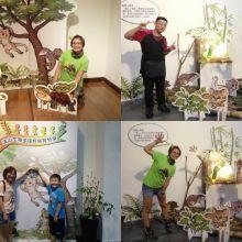 (嘉義博物館)蛙寶郊遊趣-淺山生物多樣性保育特展(展覽到9/3)~帶領孩子認識在地本土保育類動物,了解臺灣生態豐富,需要大家一起守護與珍惜!