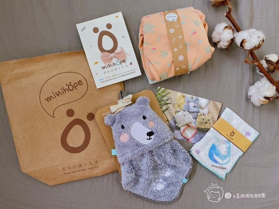 [居家穿搭]質感舒適又能提倡保育減塑的台灣原創品牌-minihope美好的親子生活_img_3