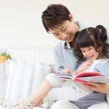 誰說嚴父才是好爸爸?像紳士般教養孩子