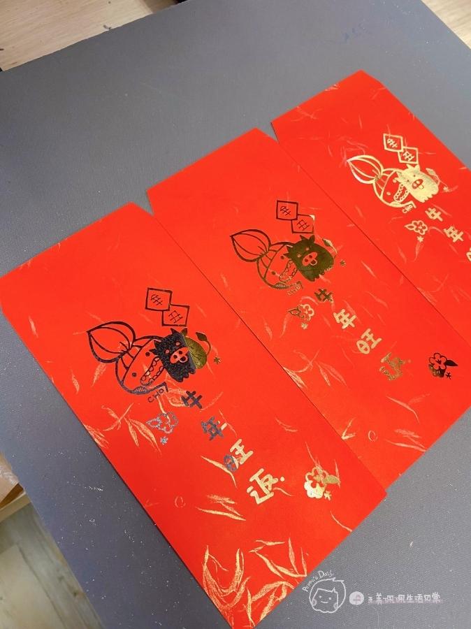 🐮DIY燙金印刷體驗🧧客製化專屬濃濃年味紅包袋_img_29