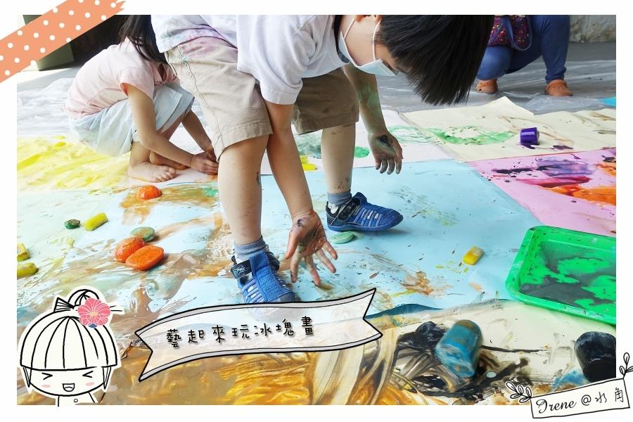 【藝起玩樂 DIY】夏日遊戲, 色彩繽紛冰塊畫 ~製作分享_img_1
