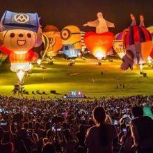 2019熱氣球嘉年華 8場次光雕音樂會打造視聽覺饗宴