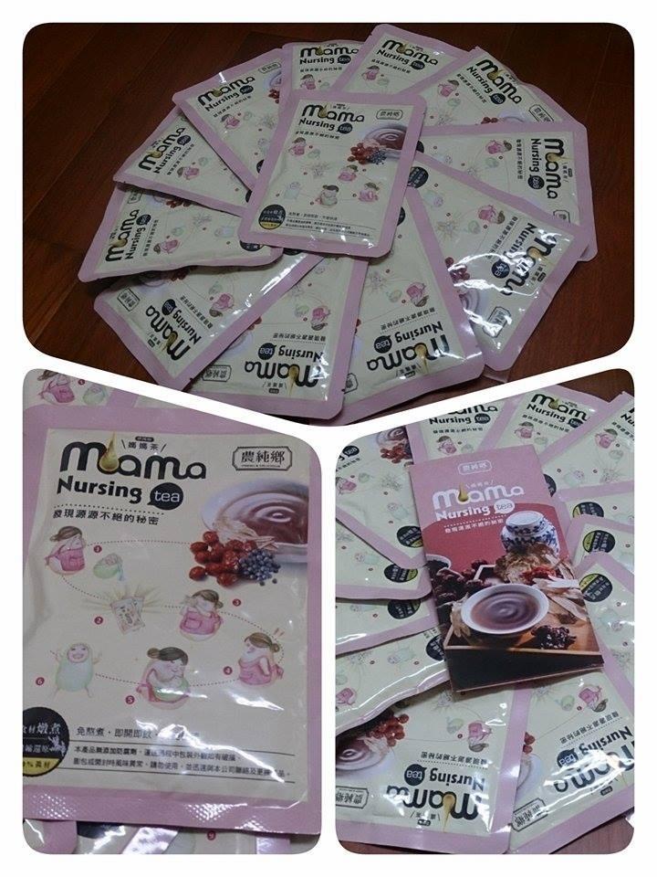 體驗《農純鄉》Mamatea 媽媽茶