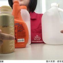 空瓶多用途!七招簡易DIY