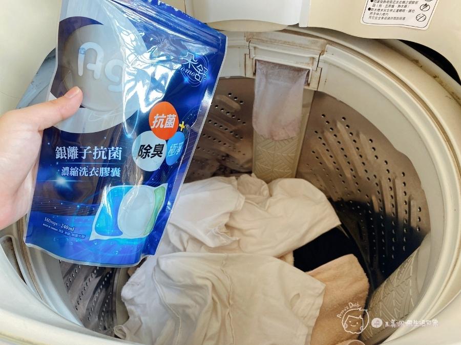 居家生活|抗疫洗衣新對策|一顆洗淨快速方便!朵舒銀離子抗菌洗衣膠囊(洗衣球)_img_4