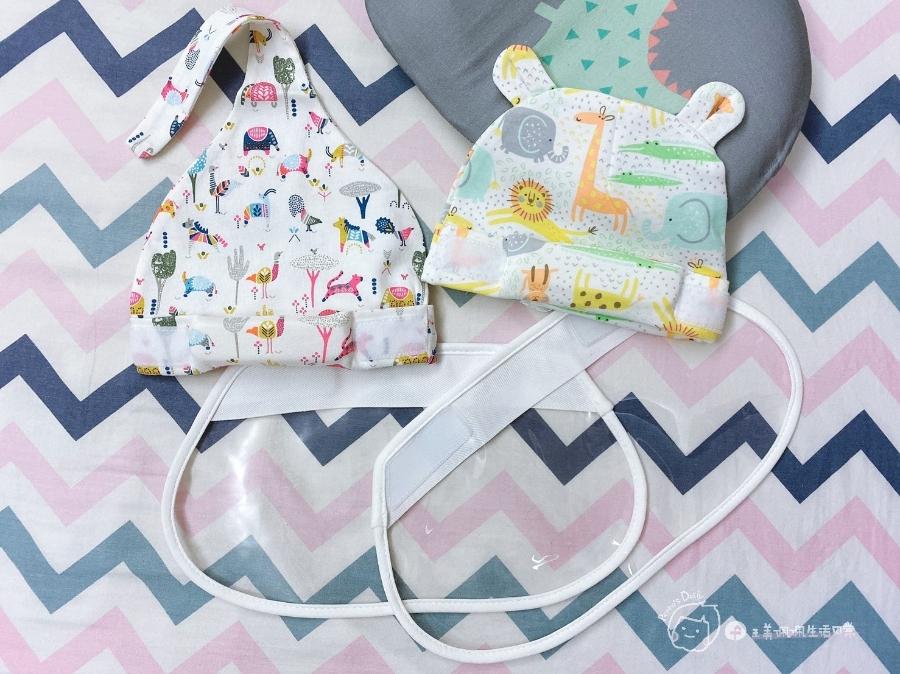 防疫生活|家有新生兒必備!寶寶專屬防疫帽😷_img_5