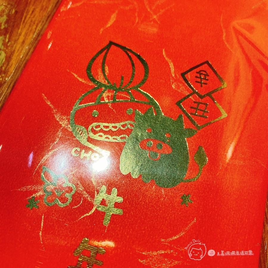 🐮DIY燙金印刷體驗🧧客製化專屬濃濃年味紅包袋_img_39