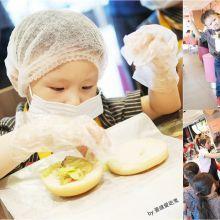 【親子活動】台南 小麥麥體驗營 ● 麥當勞小小經理親身實作初上工 ● 小布丁3Y1M !❤❤