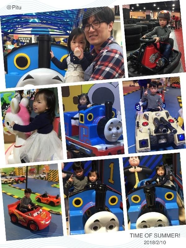 汐科遠雄真是個溜小孩的好地方 小朋友玩得開心的不得了 有的逛又有的玩跟吃 #親子旅遊