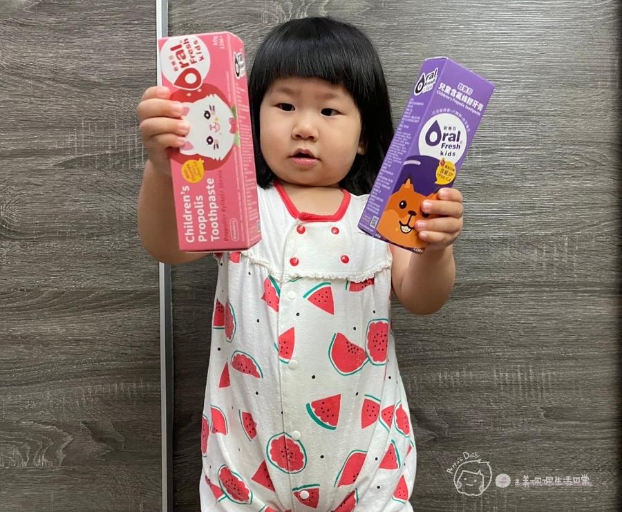 照顧乳牙有一套.健康護齒沒煩惱|讓寶寶愛上刷牙3步驟培養好習慣_img_48
