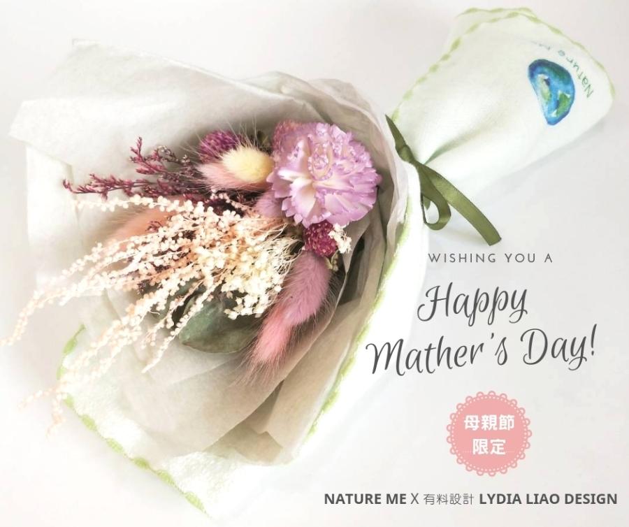最棒、最Nature的母親節禮物!_img_1