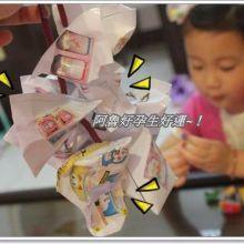 (3y6m)親子遊戲☆驚喜粽子抽抽樂,重新再玩舊玩具!