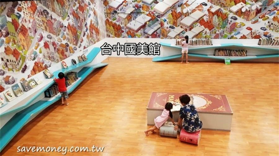 國立台灣美術館|台中景點,室內看展覽,戶外溜小孩