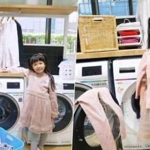 【家電】洗衣機推薦 Bosch i-DOS 智慧精算洗衣機(WAU28640TC) ♥ 可60℃溫水除蟎