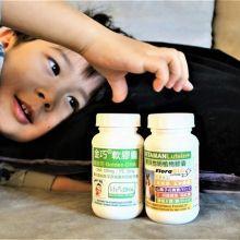 【赫而司】孩子好聰明~金巧DHA植物性藻油(推薦給孕婦、取代魚油) & 孩子好眼力~新貝他明兒童少年葉黃素植物膠囊