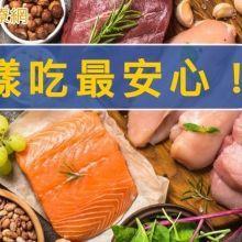 子宮肌瘤飲食要注意 高纖低脂減少危害