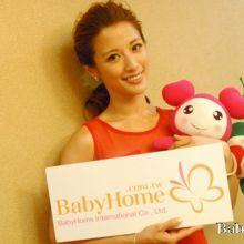 【專訪】李蒨蓉:家庭讓我找到踏實的幸福