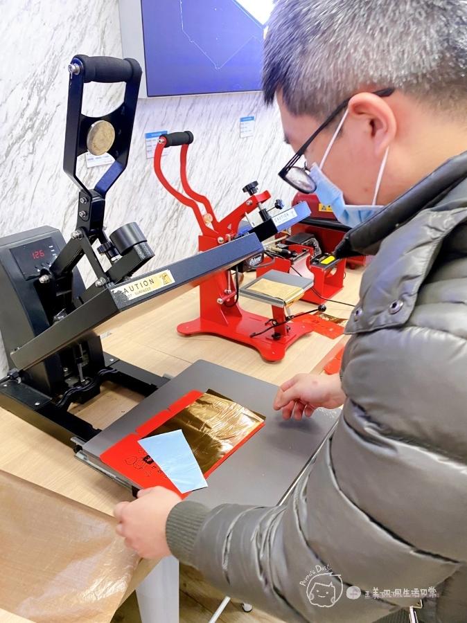 🐮DIY燙金印刷體驗🧧客製化專屬濃濃年味紅包袋_img_28