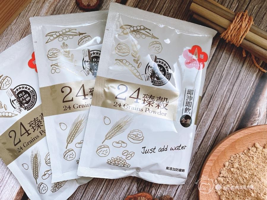 天然穀物飲推薦 即沖即飲營養滿點,在忙也能隨時喝到健康美味_img_11