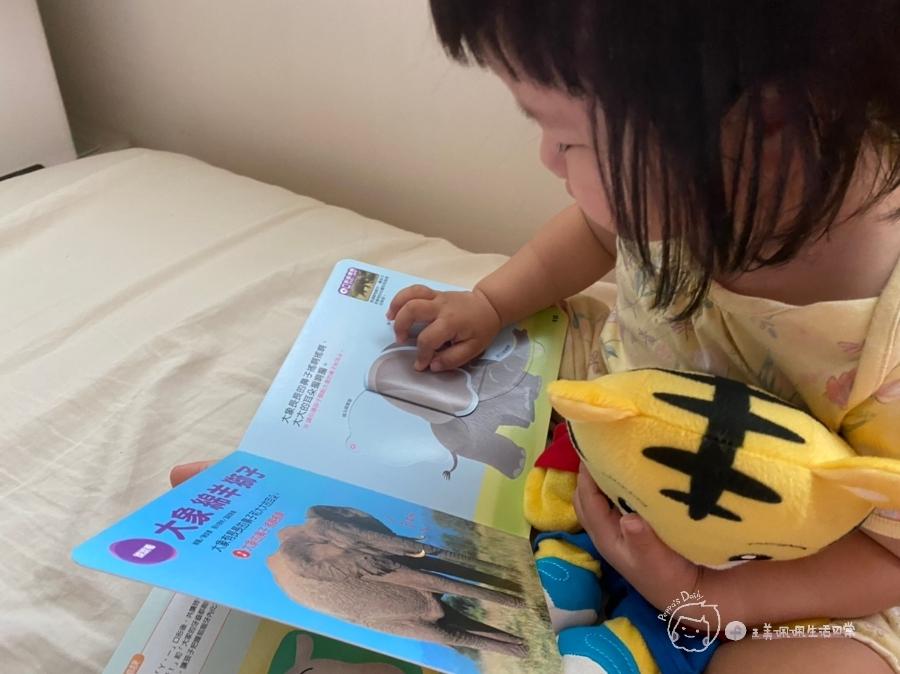 防疫這樣玩|和幼兒界虎神一起玩出學習力-巧連智寶寶版開始號①_img_23