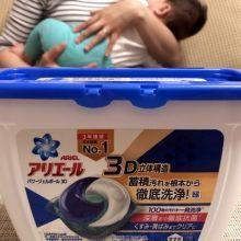 真的能讓衣服洗了不會臭?日本Ariel三合一3D洗衣膠囊開箱實測