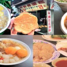 去新竹只吃城隍廟附近?在地人公開10家觀光客難找到的「隱藏美食」,秒推翻美食沙漠汙名