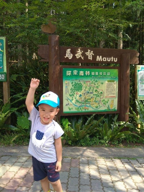暑假到了,也要帶小孩去戶外活動活動,感受一下大自然,呼吸新鮮空氣,遠離塵囂,帶了小孩去新竹的馬武督也看到了瀑布,及富陽生態公園,認識些昆蟲及森林植物。 #暑假生活 #大自然探索奧秘