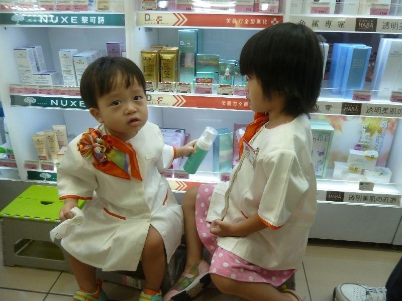 瑩瑩的暑假活動 #小小美諮師體驗 #暑假生活