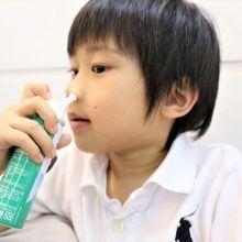 【歐治鼻】海水鼻用噴霧器|空氣髒污越來越嚴重! 做好鼻內環保,減少空氣髒污刺激、降低鼻敏感發生的機會