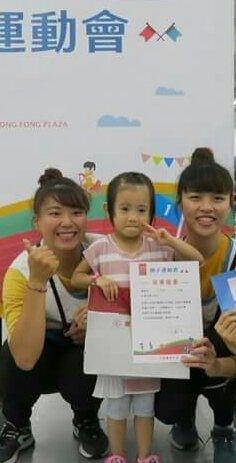 暑假替小朋友報名了親子運動會,大家一起踢球騎平衡車動一動真有趣!!! #暑假生活