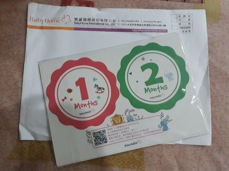 收到了babyhome寄來的寶寶成長貼紙,好精美粉喜歡 ,謝謝了~~ #新生兒報到 #寶寶成長貼紙