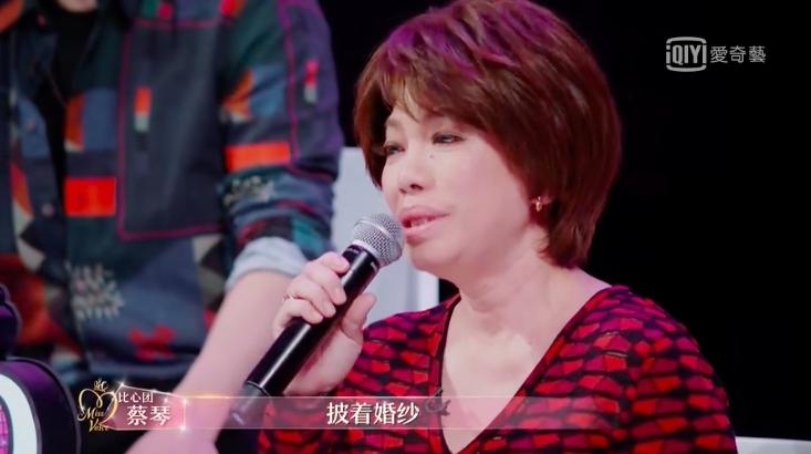 蔡琴離異後終生嫁給了舞台:能成就女人的從來都不是婚姻