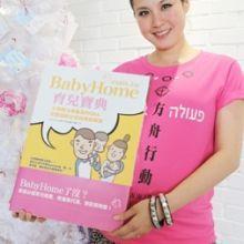 【專訪】王婉霏:培養孩子同理心,讓天下的媽媽們不孤單