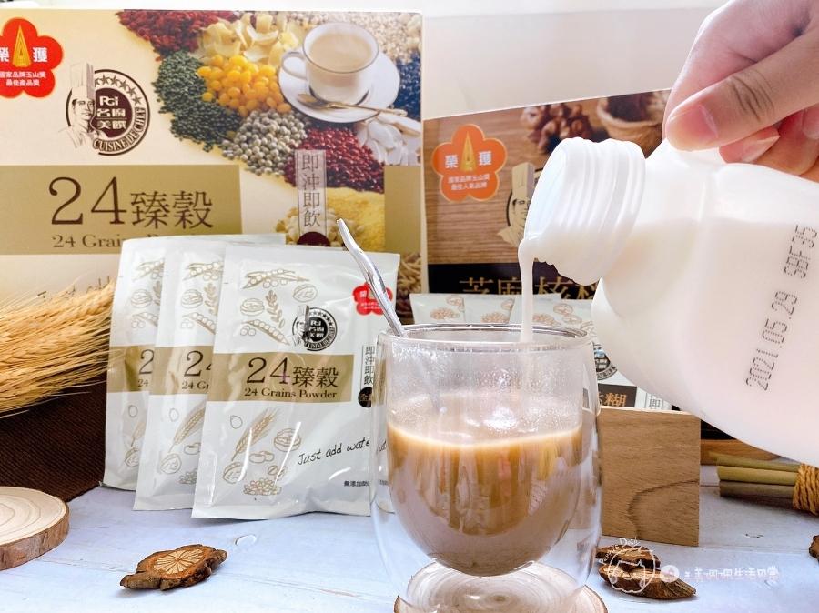 天然穀物飲推薦 即沖即飲營養滿點,在忙也能隨時喝到健康美味_img_28