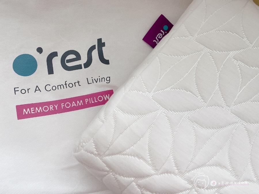 生活體驗│讓孕婦高枕無憂的O'rest舒壓記憶波浪枕_img_8