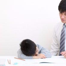 孩子無法面對挫折、承受壓力,家長6方法協助