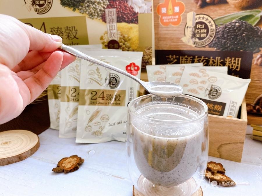 天然穀物飲推薦 即沖即飲營養滿點,在忙也能隨時喝到健康美味_img_20
