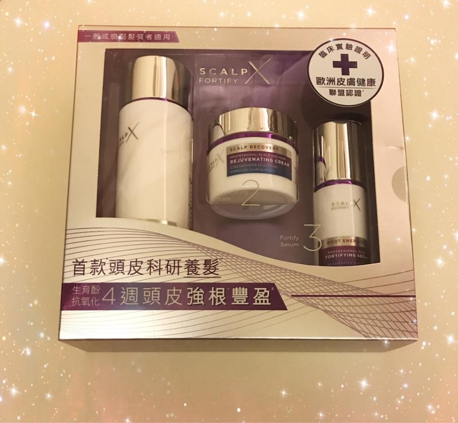 養髮首選| 頭皮的保養品 | ScalpX 頭皮科研抗氧化養髮安瓶三部曲