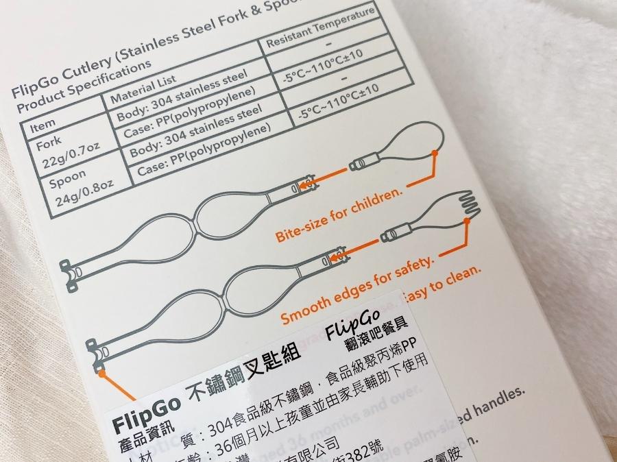 超便利口袋餐具,體積最小無需組裝的FlipGo翻滾吧湯叉組_img_6