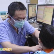秋冬兒童常見傳染病 醫師教你這樣防範
