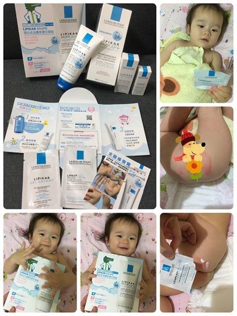 理膚寶水X媽媽經-全面修護霜B5