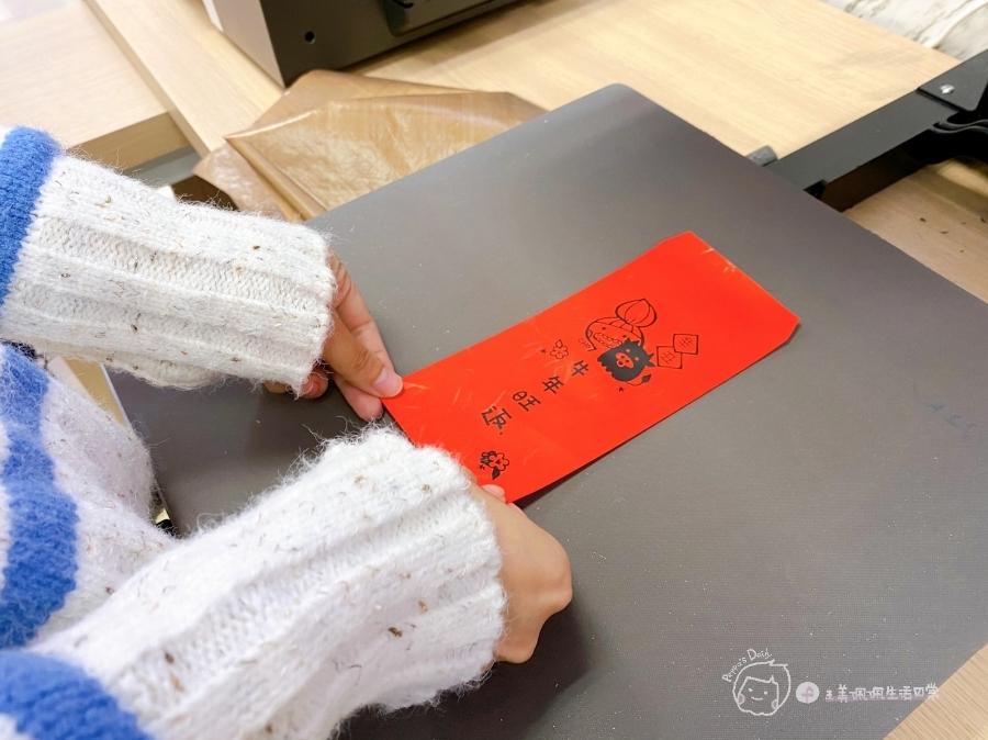 🐮DIY燙金印刷體驗🧧客製化專屬濃濃年味紅包袋_img_20