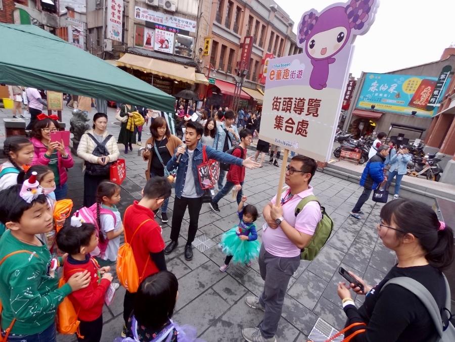 """參加『e童趣街遊』有感:培養孩子對生活的好奇心,要從小開始""""玩""""起"""
