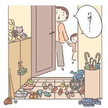 親子空間規劃術:玄關