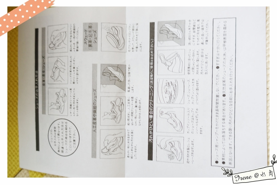 【IFME運動機能水涼鞋】水陸兩用超強大!寶貝開心玩超嗨~_img_5