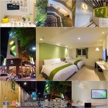 台中-葉綠宿旅館
