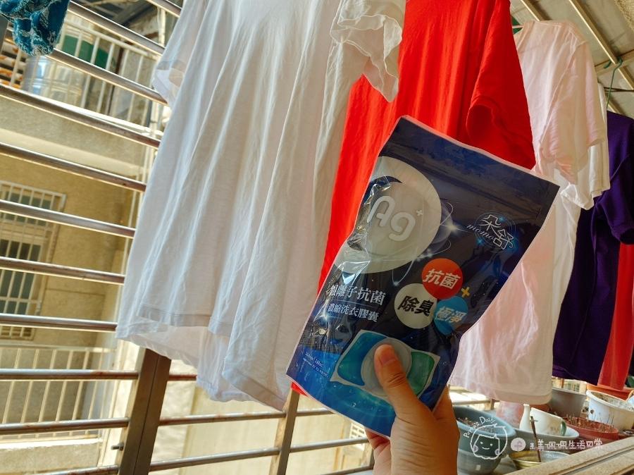 居家生活|抗疫洗衣新對策|一顆洗淨快速方便!朵舒銀離子抗菌洗衣膠囊(洗衣球)_img_5