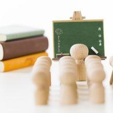 為何選擇讓孩子唸私立學校?BabyHome家長經驗談
