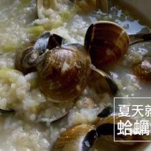 用電子鍋煮絲瓜蛤蠣粥-牛頭牌安康內鍋